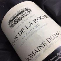 Domain Dujac Clos de La Roche 2017