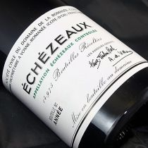 Domain Romanee Conti Echezeaux Grand Cru 2015 Bottle (75cl)