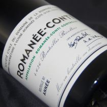 Domain Romanee Conti Romanee Conti Grand Cru 2016 Bottle (75cl)