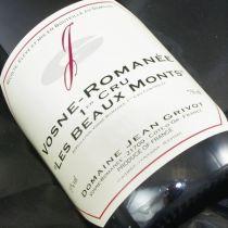 Domain Jean Grivot Vosne Romanee Les Beaux Monts 2014