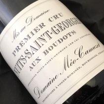 Domain Meo Camuzet Nuits Saint-Georges Aux Boudots 2018