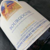 Domain Mugneret Gibourg Bourgogne Rouge 2017