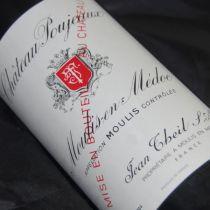 Château Poujeaux 1990