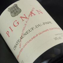 Rayas Pignan Rouge 2003