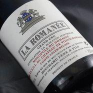 Domaine Bouchard Pere et Fils La Romanee 1996