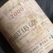 Domaine Bouchard Meursault Les Gouttes d Or 2000 EA