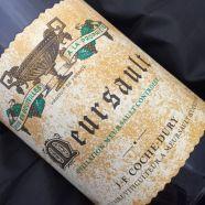 Domaine Coche Dury Meursault Blanc 1999 EA