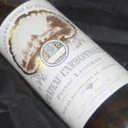Château Carbonnieux Blanc 2003