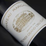 Chateau Margaux 1958 HE
