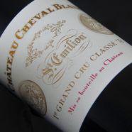 Château Cheval Blanc 1947 THE