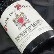 Clos des Papes Chateauneuf du Pape Rouge 1976 ELA