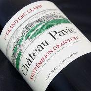 Château Pavie 1975 SD TS