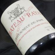 Rayas Chateauneuf du Pape Rouge 1990 -4cm
