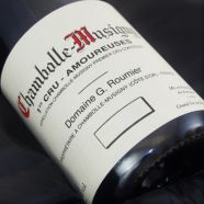 Domaine Georges Roumier Chambolle Musigny Amoureuses 1978 -4cm
