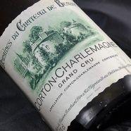 Domaine Bouchard Pere et Fils Corton Charlemagne 1990