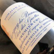 Domain AF Gros Savigny Les Beaune Clos des Guettes 2014