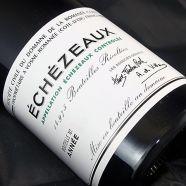 Domain Romanee Conti Echezeaux Grand Cru 1958 Bottle (75cl)  FD