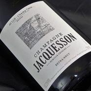 Champagne Jacquesson Avize Champ Cain 2005 magnum