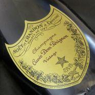 Champagne Dom Perignon 1961 -7cm