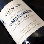 Domaine Chanson Charmes Chambertin 2006