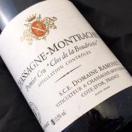 Domaine Ramonet Chassagne Montrachet Clos Boudriotte1erCru 2013