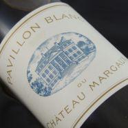 Château Pavillon Blanc 2007