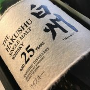 Whisky Hakushu 25 ans bouteille-70 cl